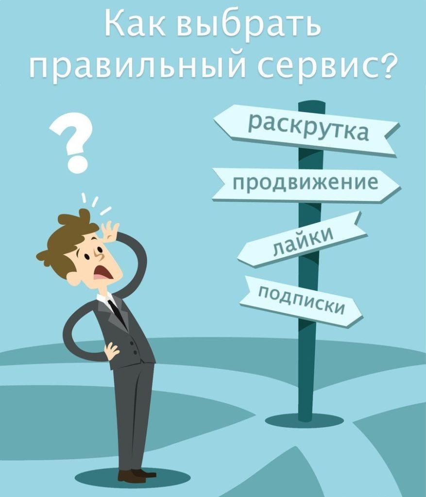 Выбор разработка сайта