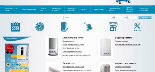 internet-magazin_termopara